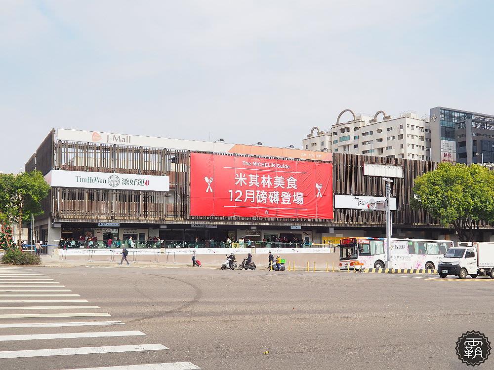 20171205161003 18 - 了凡香港油雞飯‧麵,台中首間店就在JMall商場~