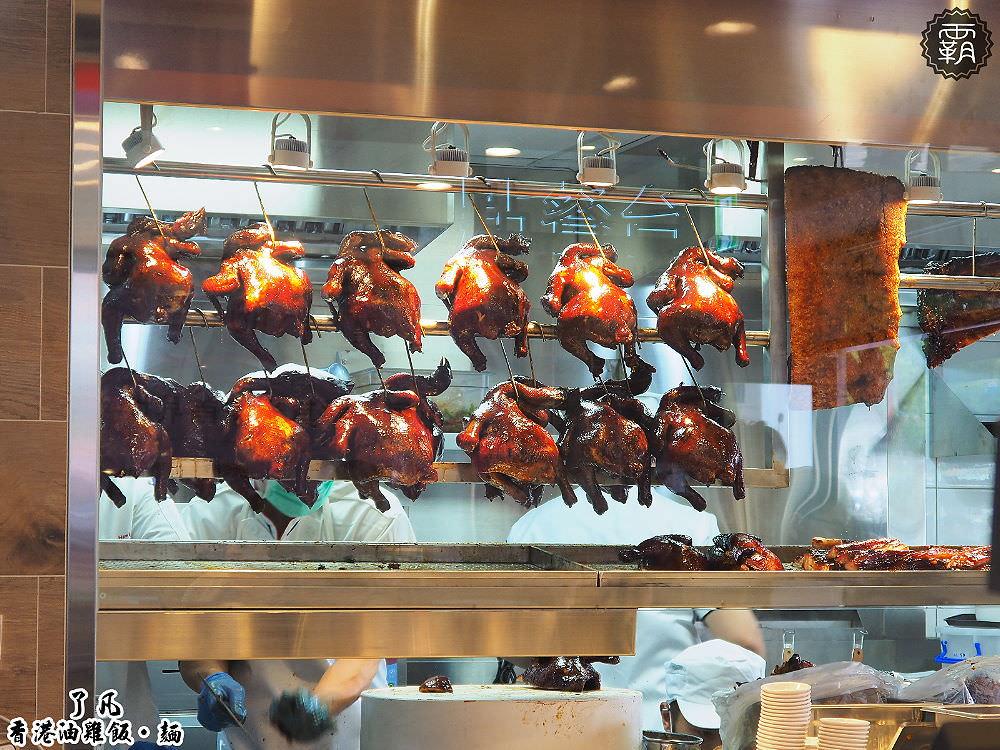 20171205161254 96 - 了凡香港油雞飯‧麵,台中首間店就在JMall商場~
