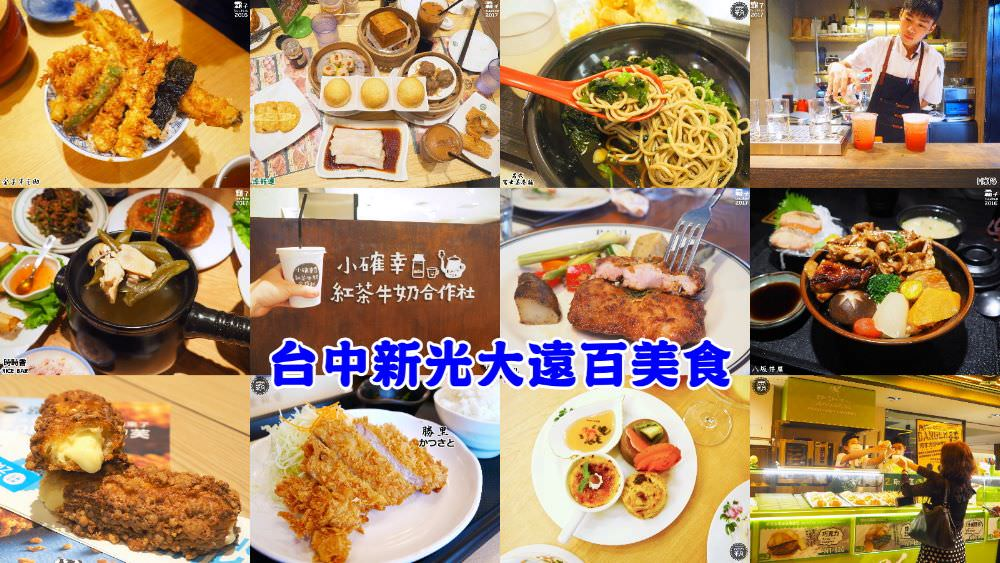 20171206145854 32 - 牛角次男坊,大口吃肉,單純享受吃燒肉的炙燒香氣~