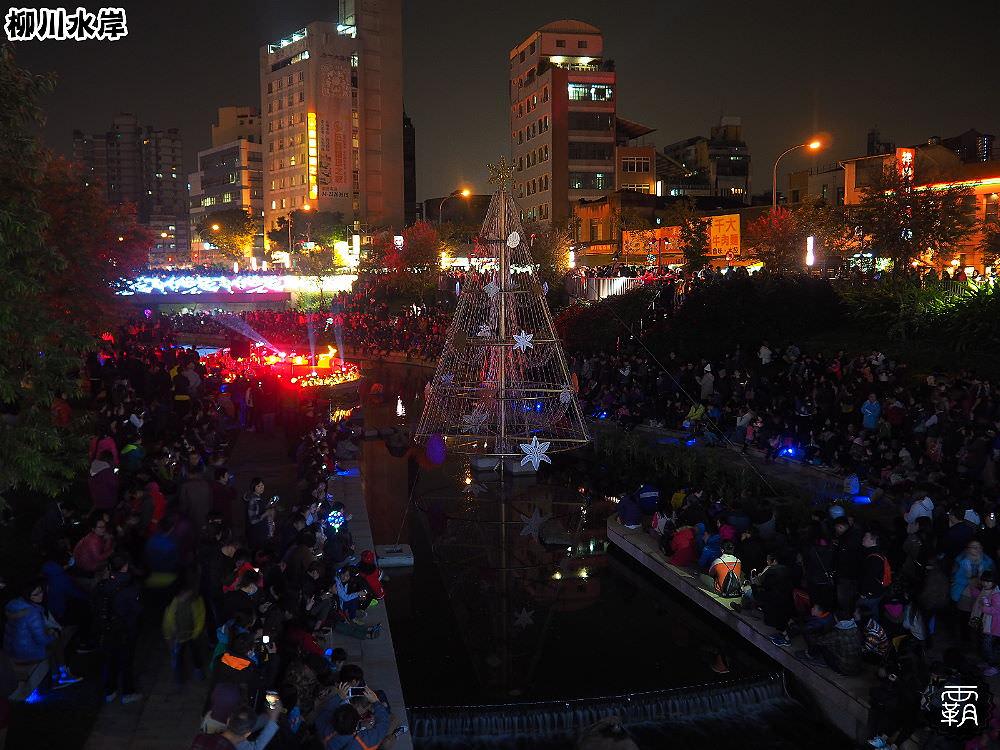 20171210010200 1 - 柳川水岸步道聖誕樹亮起來,中區柳川光景藝術展同步點燈~