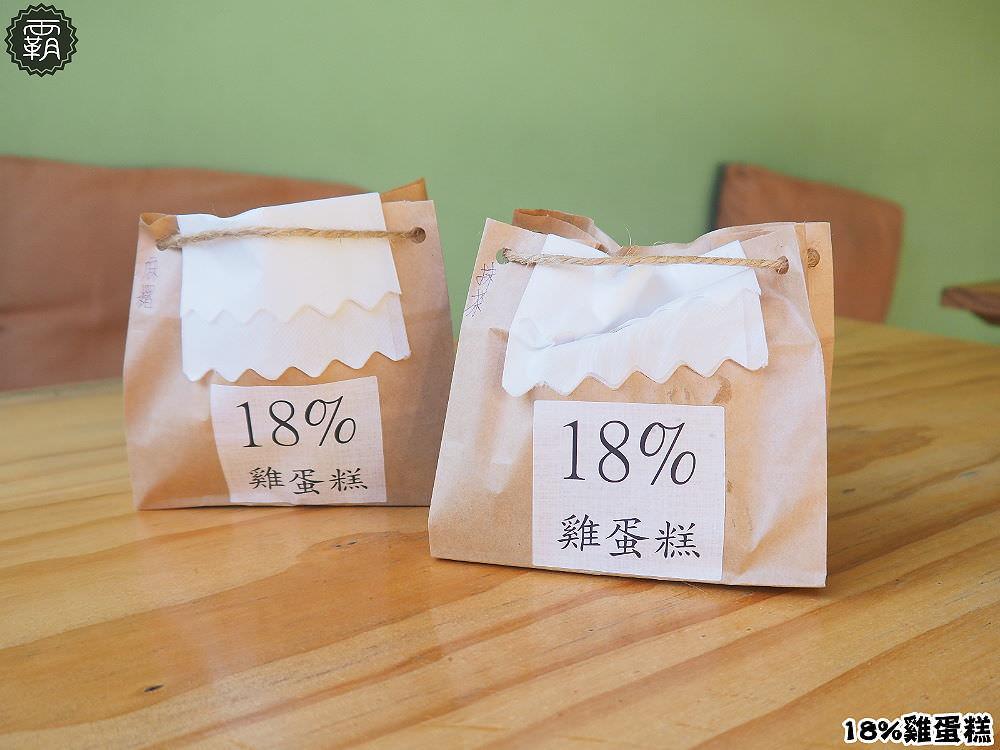20171211232209 88 - 18%雞蛋糕,文青小提袋雞蛋糕換成愛心造型~