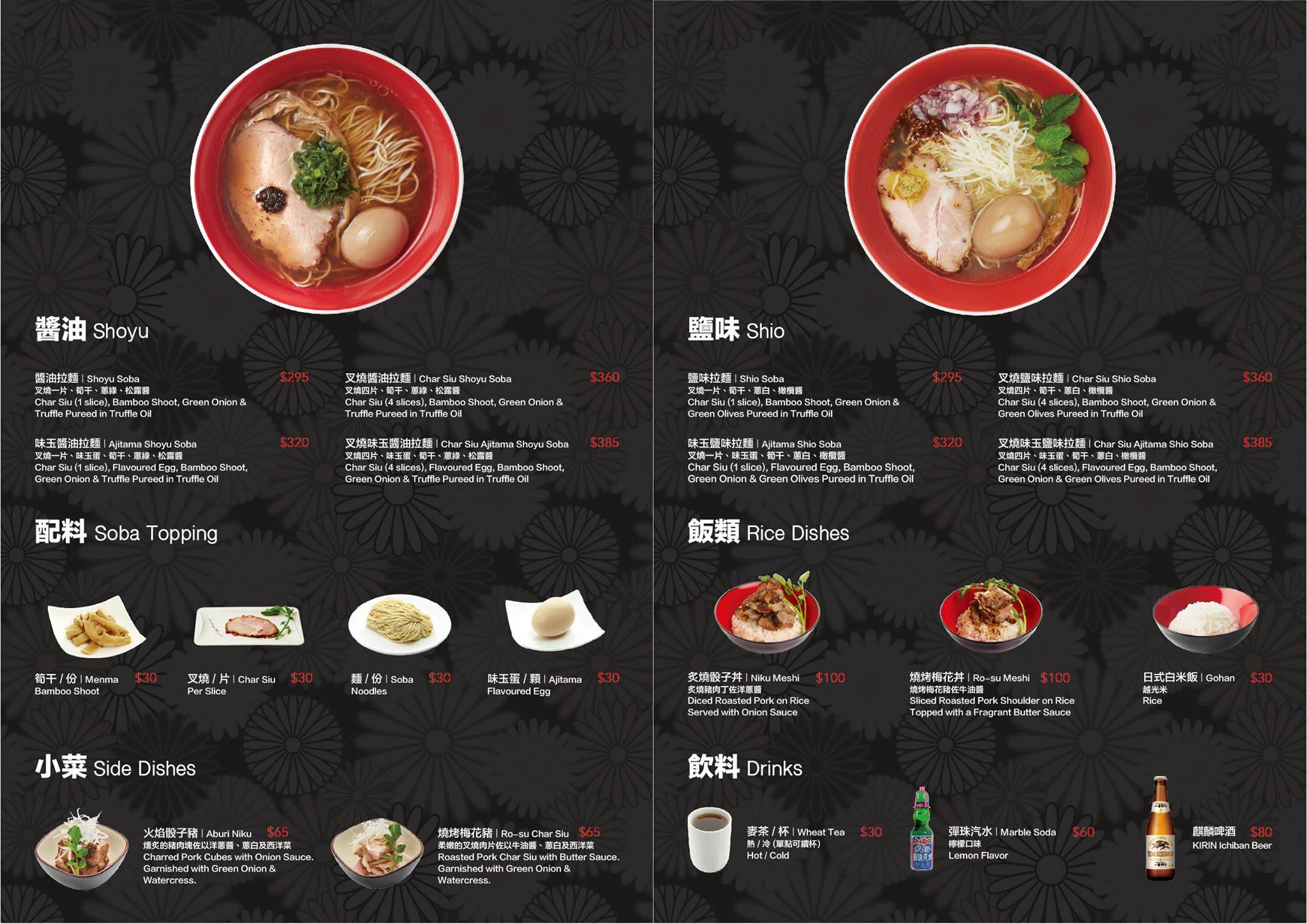 20171215003307 37 - Tsuta蔦,米其林美食,湯頭清澈的拉麵,味道卻很濃郁~