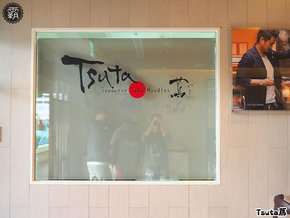 20171215003310 31 - Tsuta蔦,米其林美食,湯頭清澈的拉麵,味道卻很濃郁~