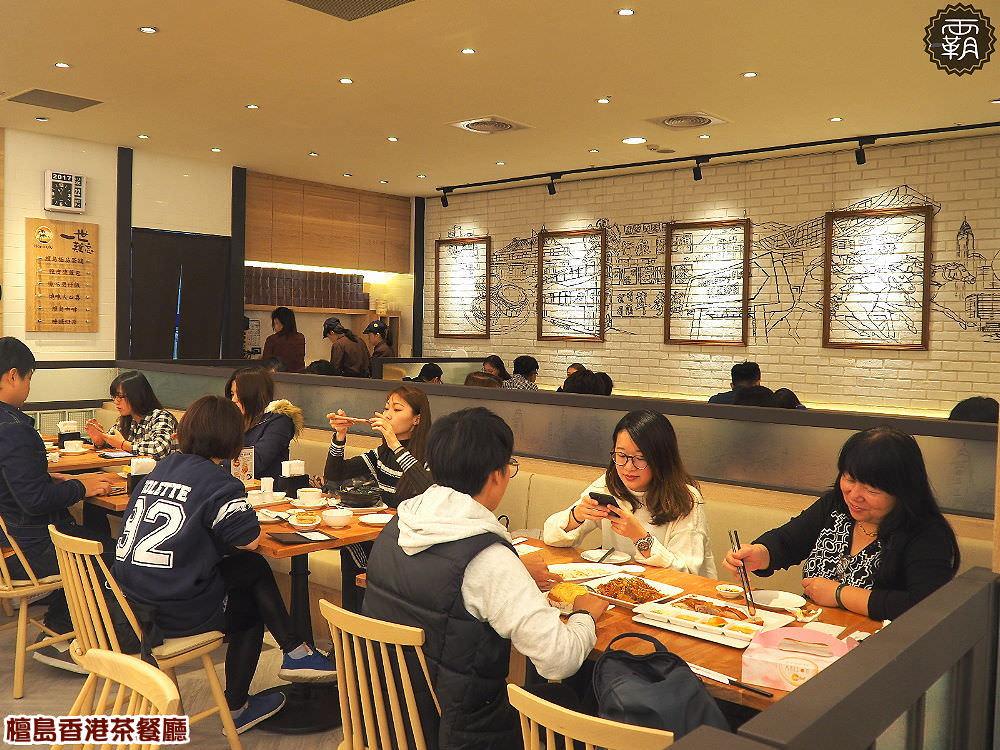 20171223185423 16 - 檀島香港茶餐廳,一口咬下油滋滋的燒鴨好邪惡,192層的酥皮蛋撻也不要錯過唷~