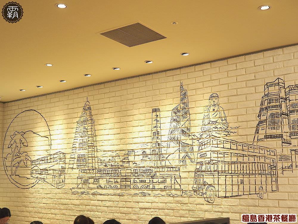 20171223185441 44 - 檀島香港茶餐廳,一口咬下油滋滋的燒鴨好邪惡,192層的酥皮蛋撻也不要錯過唷~