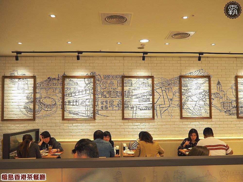 20171223185442 94 - 檀島香港茶餐廳,一口咬下油滋滋的燒鴨好邪惡,192層的酥皮蛋撻也不要錯過唷~