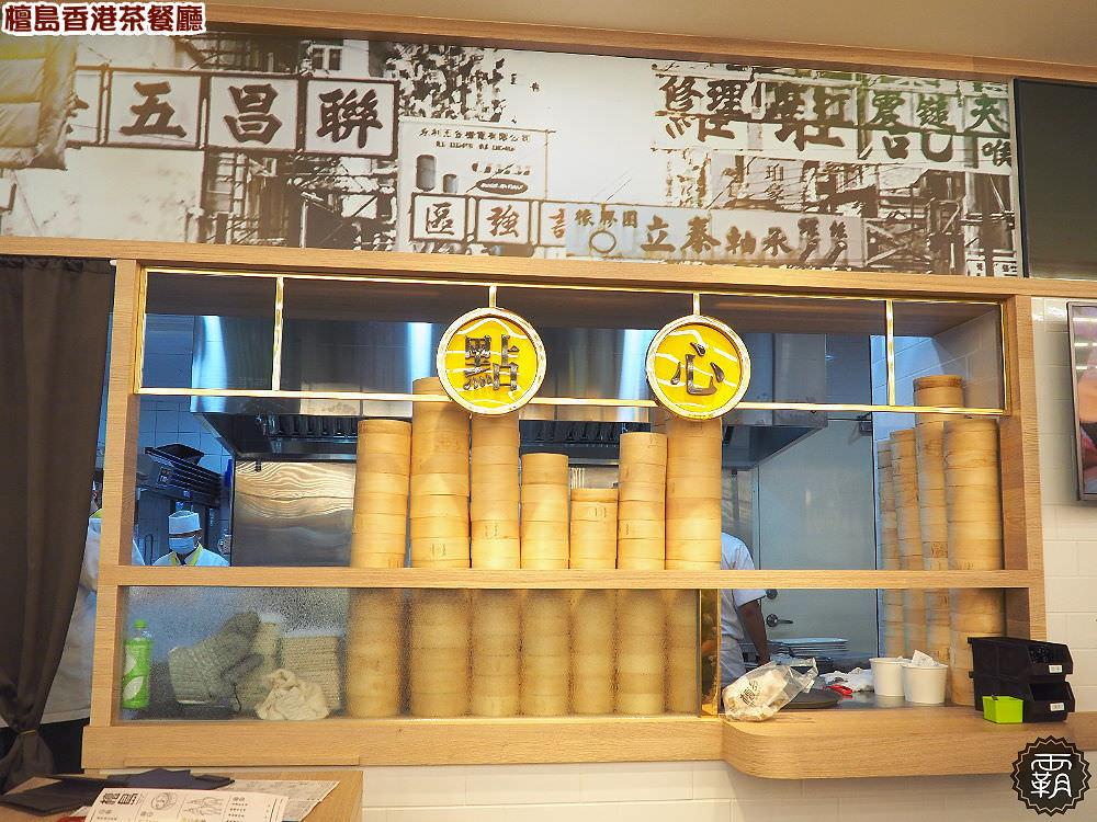 20171223185447 39 - 檀島香港茶餐廳,一口咬下油滋滋的燒鴨好邪惡,192層的酥皮蛋撻也不要錯過唷~