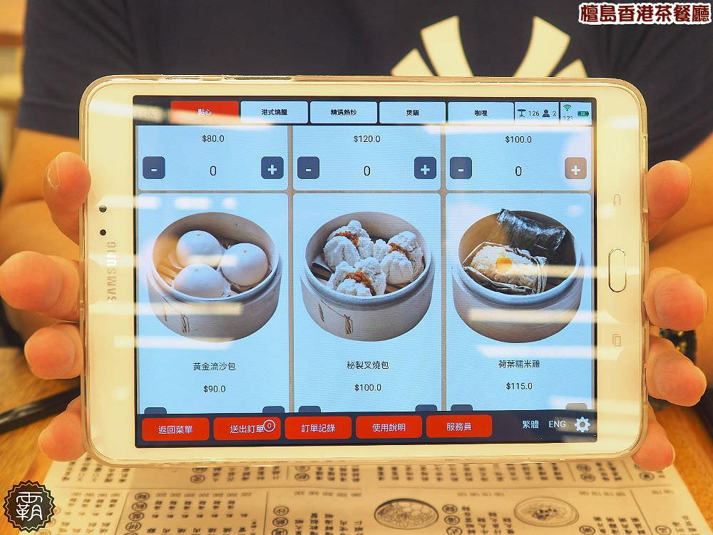 20171223185901 40 - 檀島香港茶餐廳,一口咬下油滋滋的燒鴨好邪惡,192層的酥皮蛋撻也不要錯過唷~