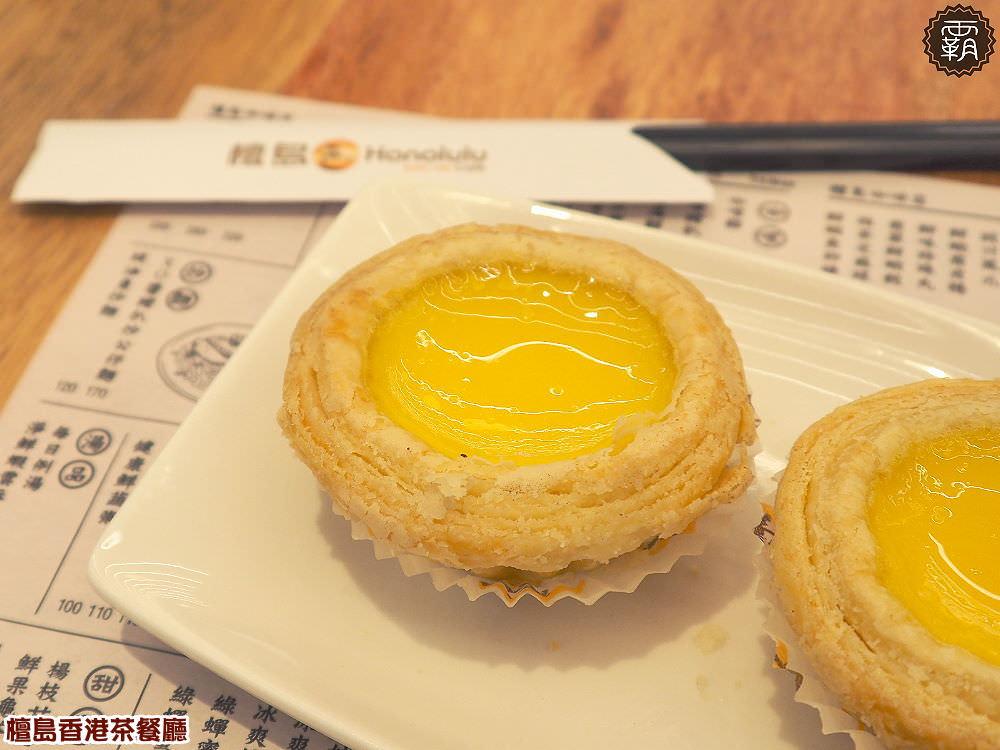 20171223185910 88 - 檀島香港茶餐廳,一口咬下油滋滋的燒鴨好邪惡,192層的酥皮蛋撻也不要錯過唷~