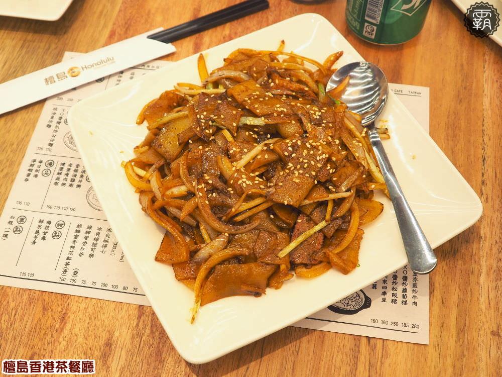 20171223185916 34 - 檀島香港茶餐廳,一口咬下油滋滋的燒鴨好邪惡,192層的酥皮蛋撻也不要錯過唷~