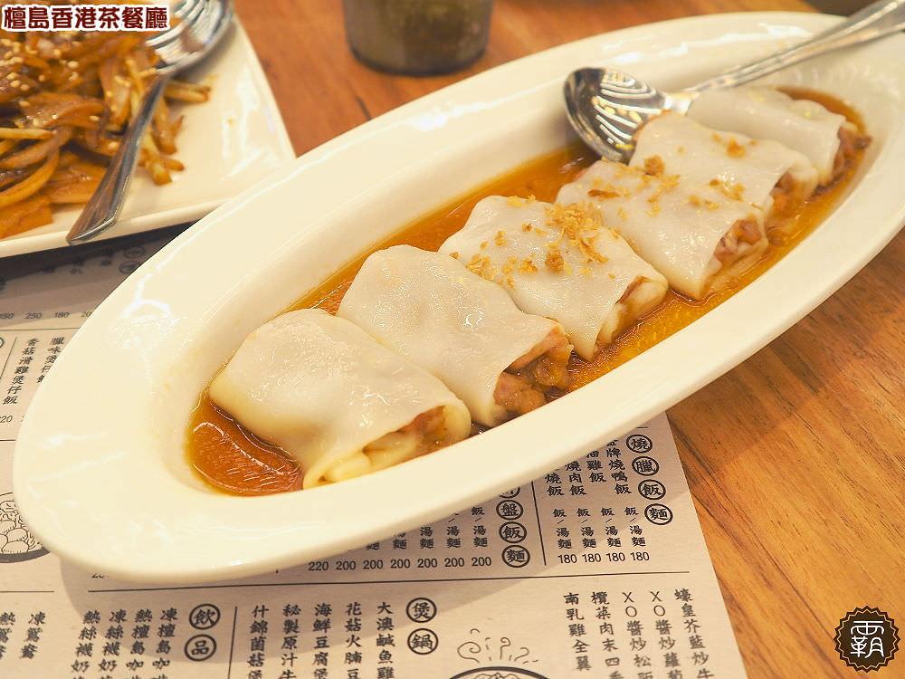 20171223185921 40 - 檀島香港茶餐廳,一口咬下油滋滋的燒鴨好邪惡,192層的酥皮蛋撻也不要錯過唷~