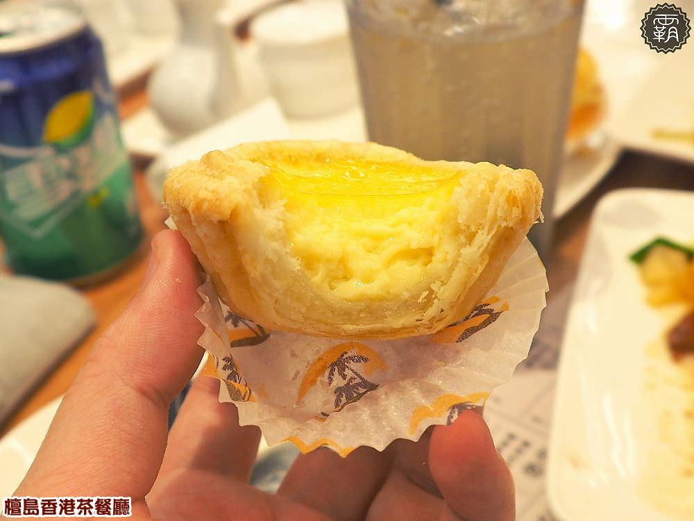 20171223185932 37 - 檀島香港茶餐廳,一口咬下油滋滋的燒鴨好邪惡,192層的酥皮蛋撻也不要錯過唷~