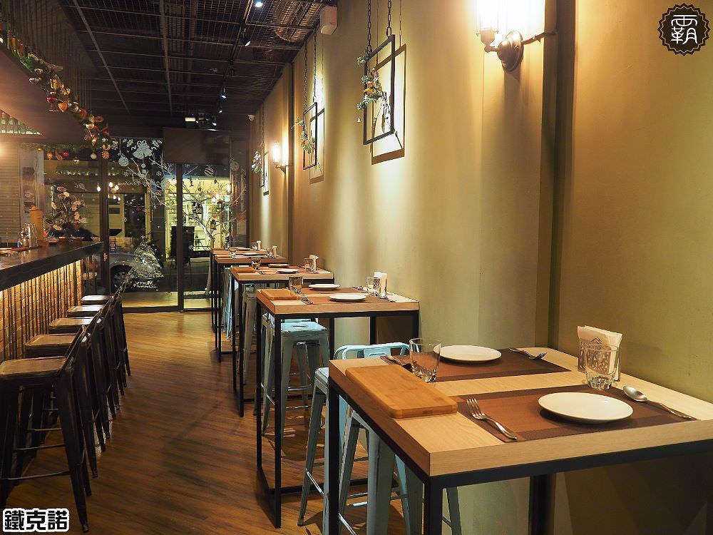 20171228214050 22 - 熱血採訪 | 鐵克諾 techno-bistro 最新菜單上市囉!舒適異國情調好有氣氛,慶生約會聚餐就選這裡!