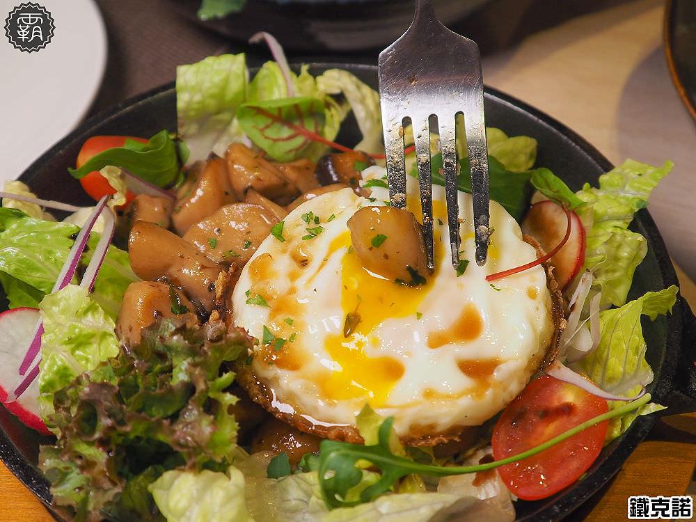 20171228214853 45 - 熱血採訪 | 鐵克諾 techno-bistro 最新菜單上市囉!舒適異國情調好有氣氛,慶生約會聚餐就選這裡!