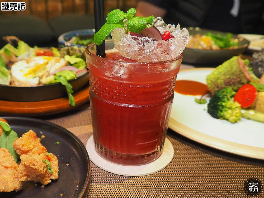 20171228215111 53 - 熱血採訪 | 鐵克諾 techno-bistro 最新菜單上市囉!舒適異國情調好有氣氛,慶生約會聚餐就選這裡!
