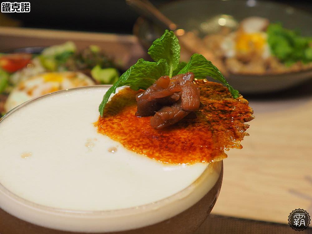 20171228215114 44 - 熱血採訪 | 鐵克諾 techno-bistro 最新菜單上市囉!舒適異國情調好有氣氛,慶生約會聚餐就選這裡!