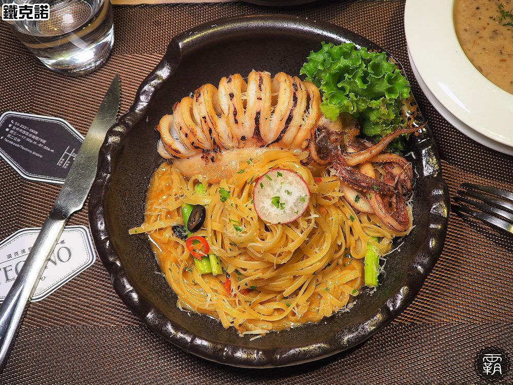 20171228215354 57 - 熱血採訪 | 鐵克諾 techno-bistro 最新菜單上市囉!舒適異國情調好有氣氛,慶生約會聚餐就選這裡!