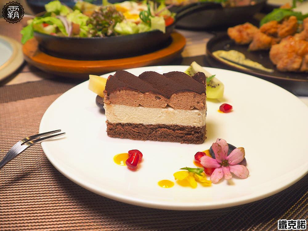 20171228215702 73 - 熱血採訪 | 鐵克諾 techno-bistro 最新菜單上市囉!舒適異國情調好有氣氛,慶生約會聚餐就選這裡!