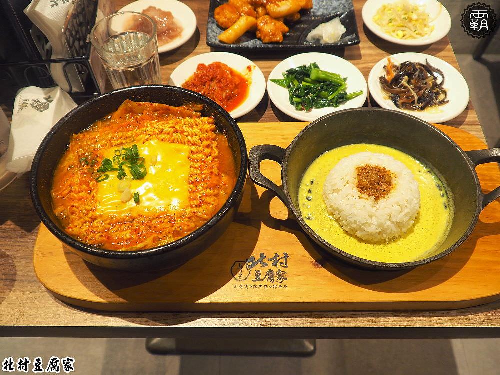 20171231143246 98 - 北村豆腐家,秀泰影城內的韓式豆腐煲,包含拌飯、小菜、香蕉牛奶霜淇淋,吃得好飽阿~