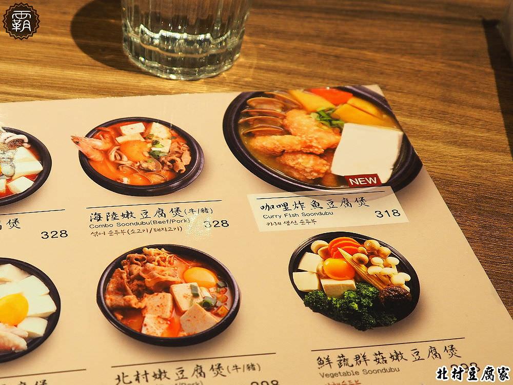20171231143612 2 - 北村豆腐家,秀泰影城內的韓式豆腐煲,包含拌飯、小菜、香蕉牛奶霜淇淋,吃得好飽阿~