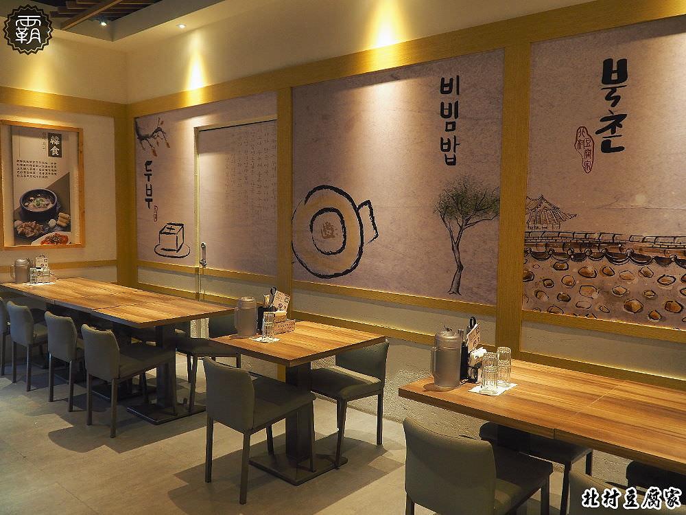 20171231143615 22 - 北村豆腐家,秀泰影城內的韓式豆腐煲,包含拌飯、小菜、香蕉牛奶霜淇淋,吃得好飽阿~