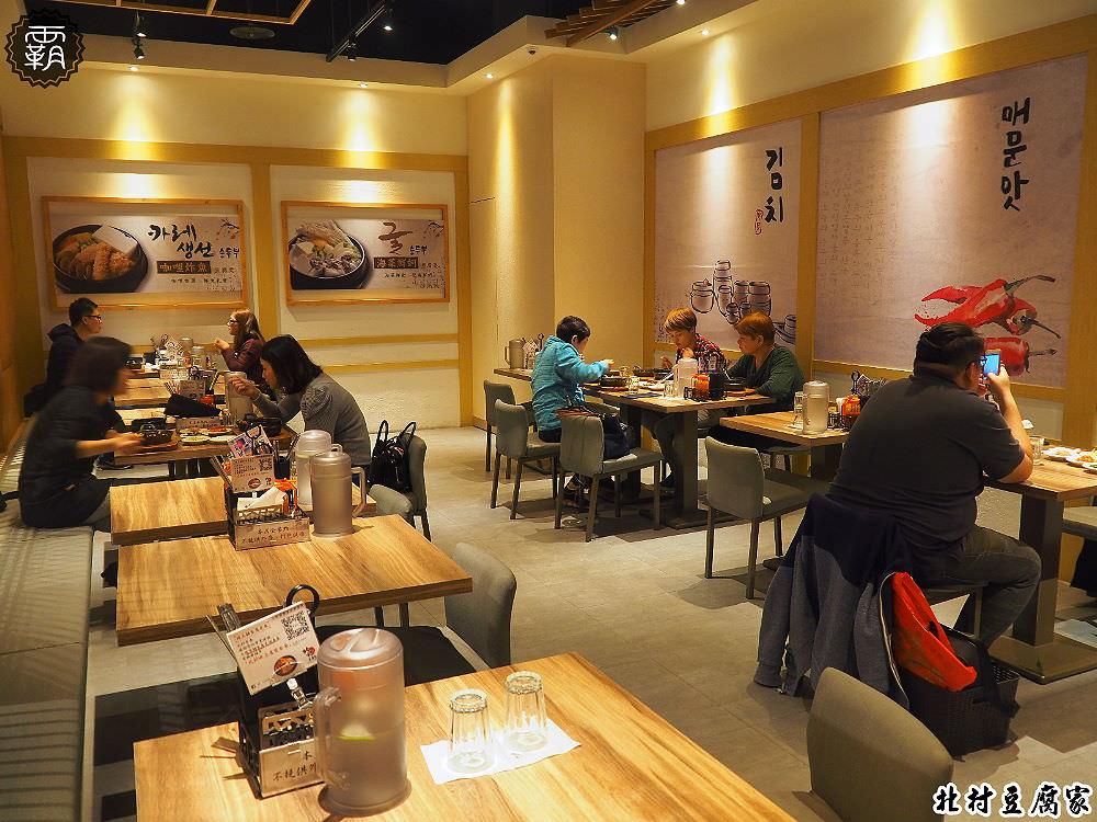 20171231143618 62 - 北村豆腐家,秀泰影城內的韓式豆腐煲,包含拌飯、小菜、香蕉牛奶霜淇淋,吃得好飽阿~