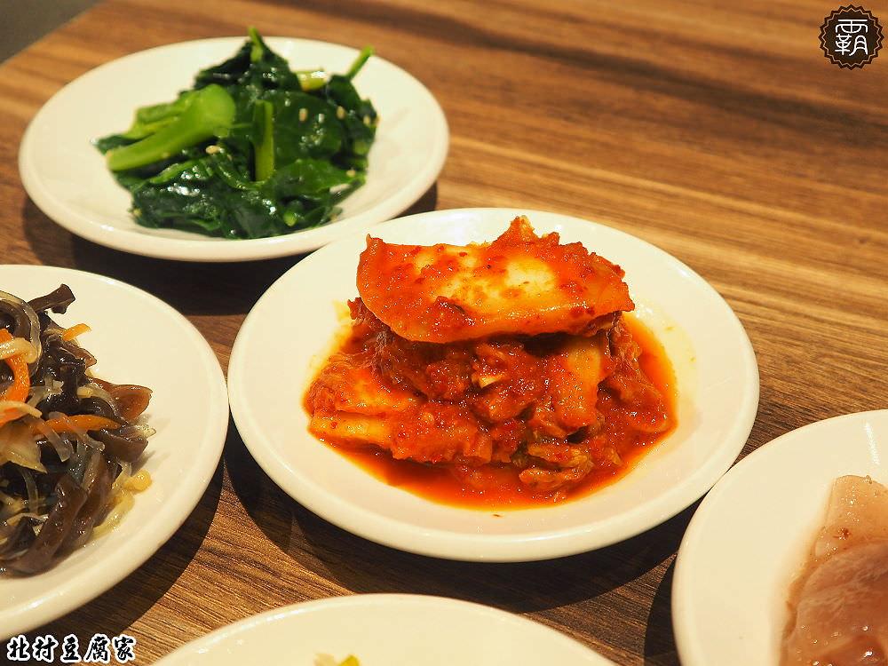 20171231144559 95 - 北村豆腐家,秀泰影城內的韓式豆腐煲,包含拌飯、小菜、香蕉牛奶霜淇淋,吃得好飽阿~