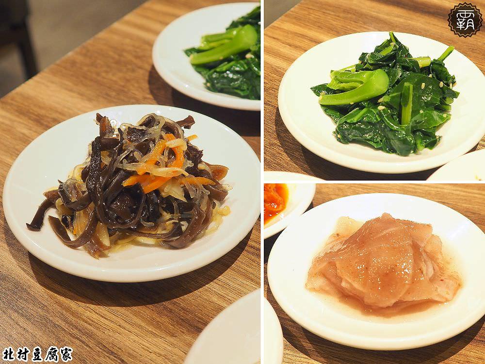 20171231144600 36 - 北村豆腐家,秀泰影城內的韓式豆腐煲,包含拌飯、小菜、香蕉牛奶霜淇淋,吃得好飽阿~