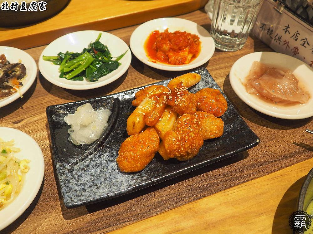 20171231144603 29 - 北村豆腐家,秀泰影城內的韓式豆腐煲,包含拌飯、小菜、香蕉牛奶霜淇淋,吃得好飽阿~