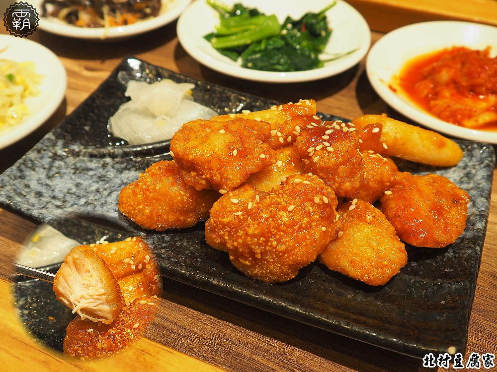 20171231144605 75 - 北村豆腐家,秀泰影城內的韓式豆腐煲,包含拌飯、小菜、香蕉牛奶霜淇淋,吃得好飽阿~