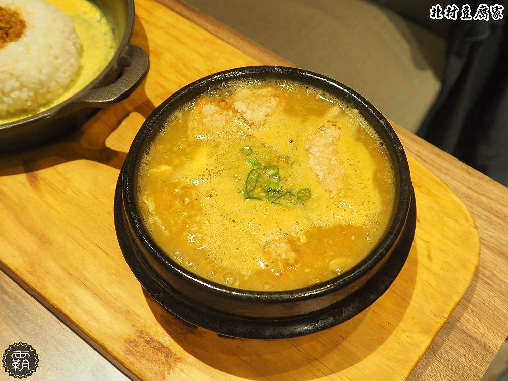 20171231144924 91 - 北村豆腐家,秀泰影城內的韓式豆腐煲,包含拌飯、小菜、香蕉牛奶霜淇淋,吃得好飽阿~