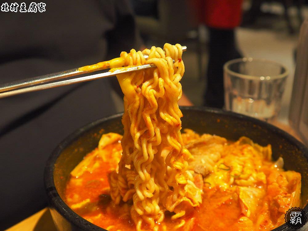 20171231144929 49 - 北村豆腐家,秀泰影城內的韓式豆腐煲,包含拌飯、小菜、香蕉牛奶霜淇淋,吃得好飽阿~