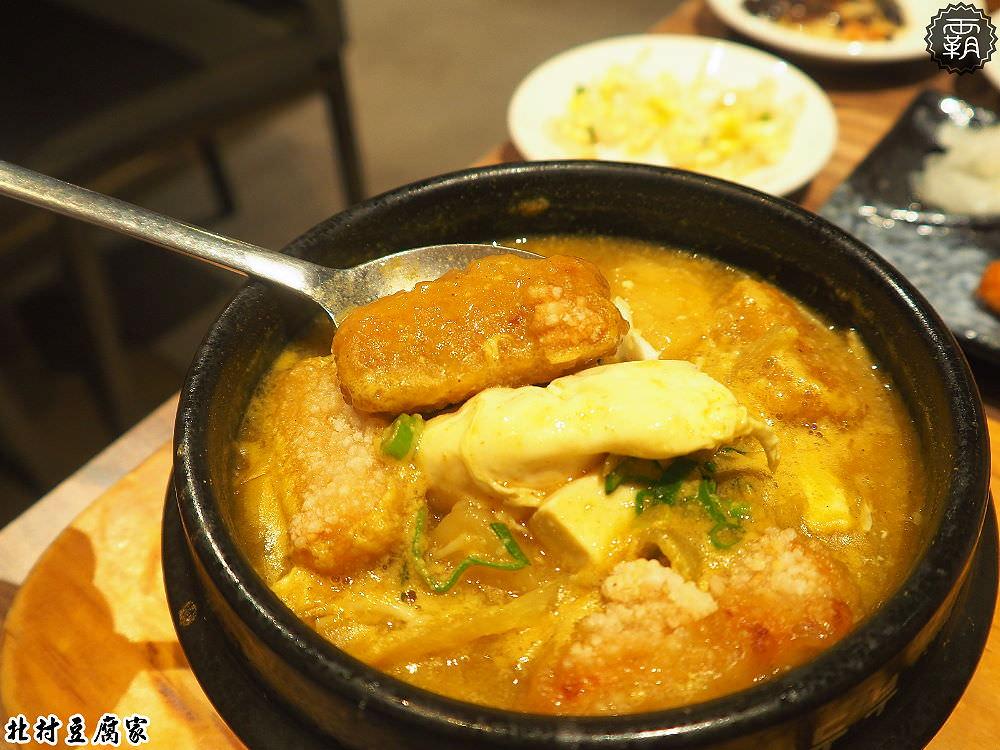 20171231144934 27 - 北村豆腐家,秀泰影城內的韓式豆腐煲,包含拌飯、小菜、香蕉牛奶霜淇淋,吃得好飽阿~
