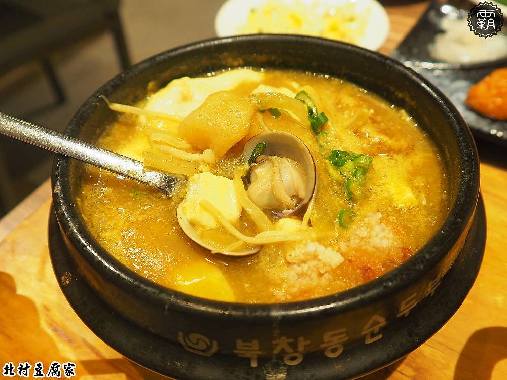20171231144943 26 - 北村豆腐家,秀泰影城內的韓式豆腐煲,包含拌飯、小菜、香蕉牛奶霜淇淋,吃得好飽阿~
