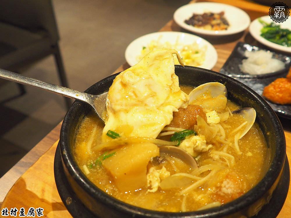 20171231144944 53 - 北村豆腐家,秀泰影城內的韓式豆腐煲,包含拌飯、小菜、香蕉牛奶霜淇淋,吃得好飽阿~