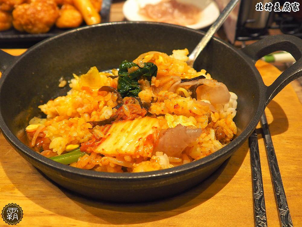 20171231144945 24 - 北村豆腐家,秀泰影城內的韓式豆腐煲,包含拌飯、小菜、香蕉牛奶霜淇淋,吃得好飽阿~
