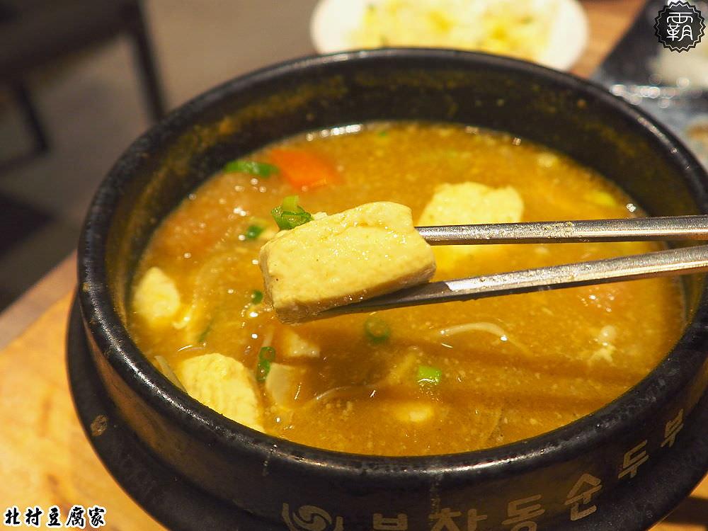 20171231145727 15 - 北村豆腐家,秀泰影城內的韓式豆腐煲,包含拌飯、小菜、香蕉牛奶霜淇淋,吃得好飽阿~
