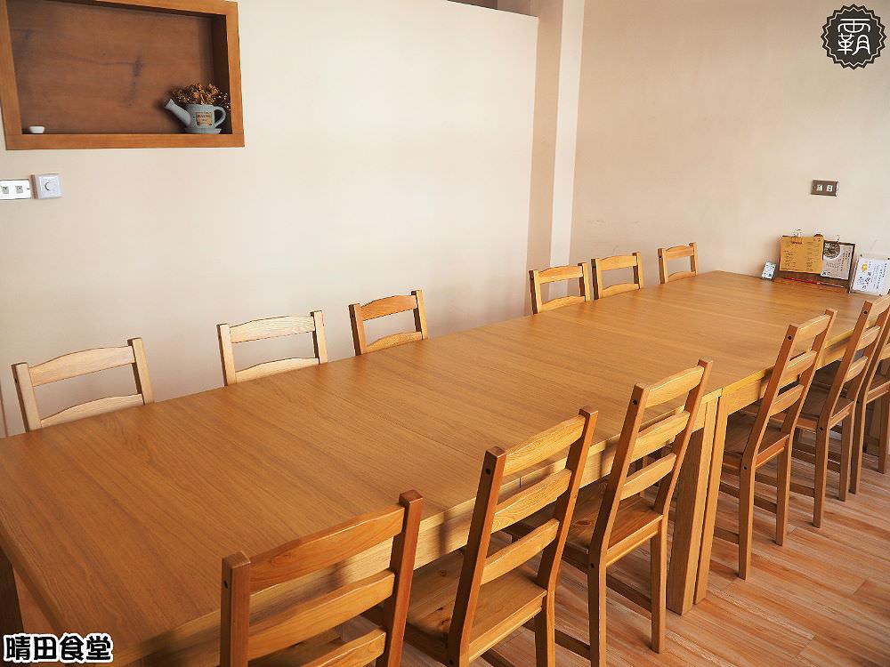 20180117183426 99 - 晴田食堂,暖心食堂內的黑咖哩,搭配起來有田園風貌,微微辛辣好下飯~