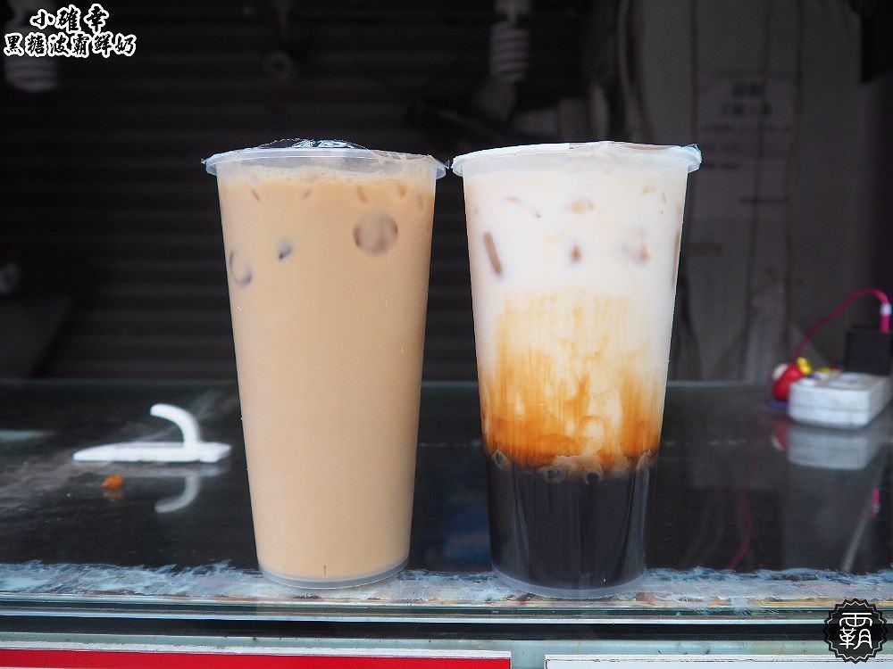 20180119121737 41 - 小確幸黑糖波霸鮮奶,東海商圈黑糖波霸鮮奶,點大杯更划算~