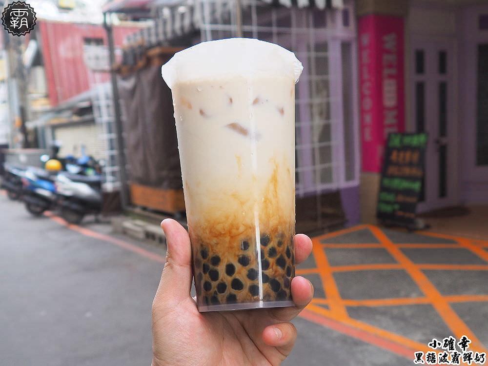 20180119121741 29 - 小確幸黑糖波霸鮮奶,東海商圈黑糖波霸鮮奶,點大杯更划算~