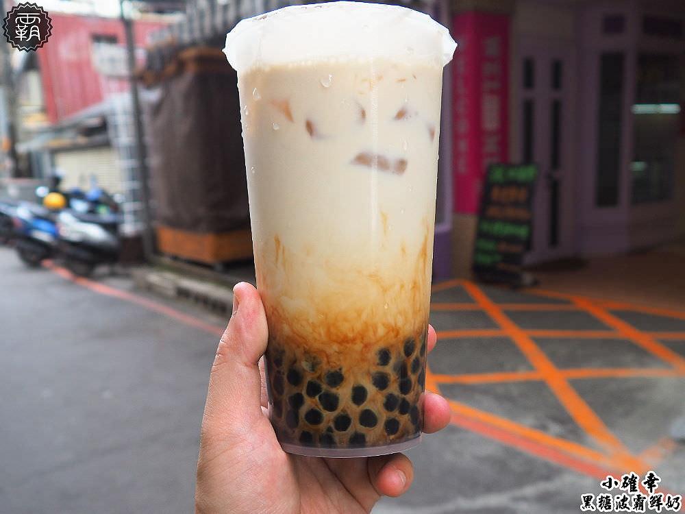 20180119121746 44 - 小確幸黑糖波霸鮮奶,東海商圈黑糖波霸鮮奶,點大杯更划算~