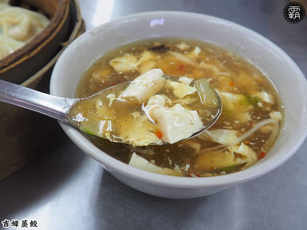20180123195423 24 - 吉蜂蒸餃,逢甲在地美食,銅板價就能吃到一組蒸餃與酸辣湯哩~