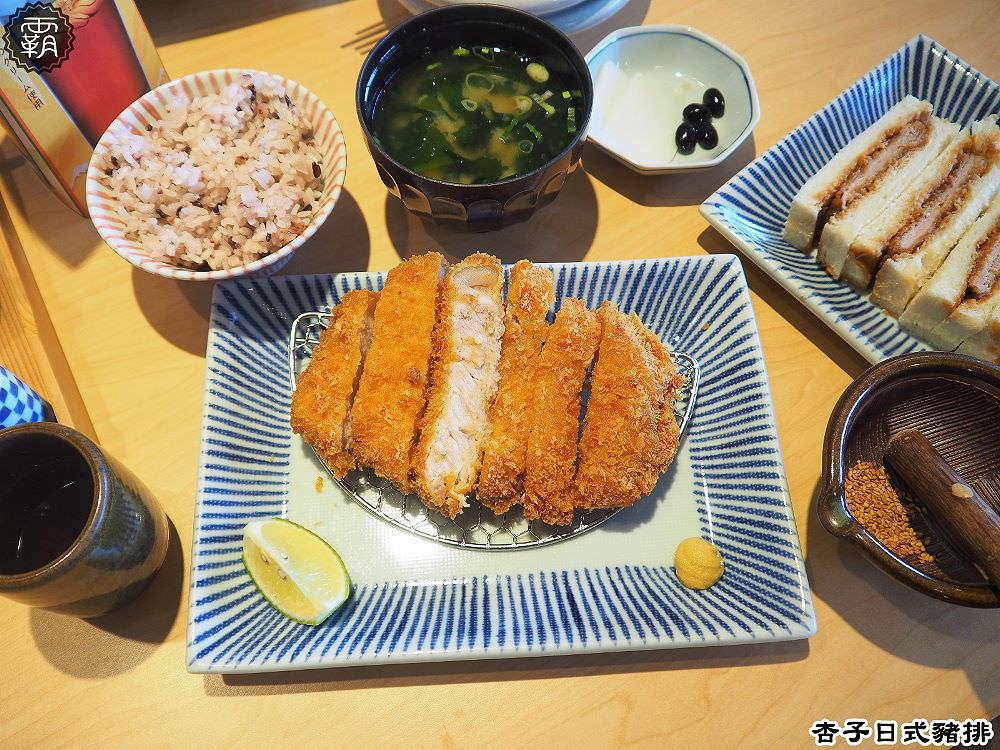 20180126102745 30 - 銀座杏子日式豬排,台中秀泰內的美味炸豬排,看那厚切里肌豬排的厚度,好想大咬一口阿~
