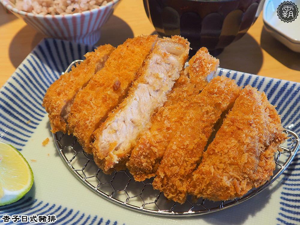20180126102754 82 - 銀座杏子日式豬排,台中秀泰內的美味炸豬排,看那厚切里肌豬排的厚度,好想大咬一口阿~