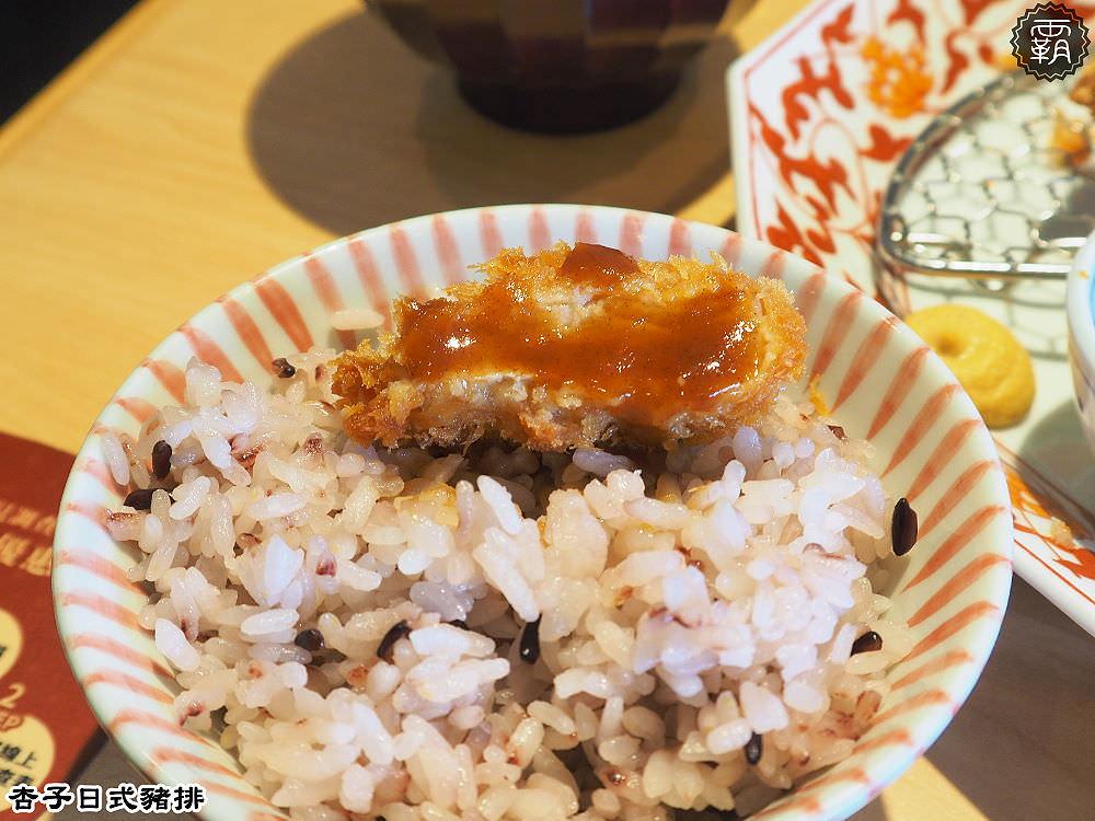 20180126102757 79 - 銀座杏子日式豬排,台中秀泰內的美味炸豬排,看那厚切里肌豬排的厚度,好想大咬一口阿~