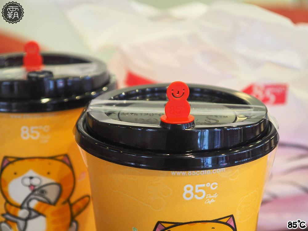 20180129152031 66 - 奶茶控快來~85℃ 月初推出的重奶茶有促銷,限時促銷中杯第二杯只要10元~