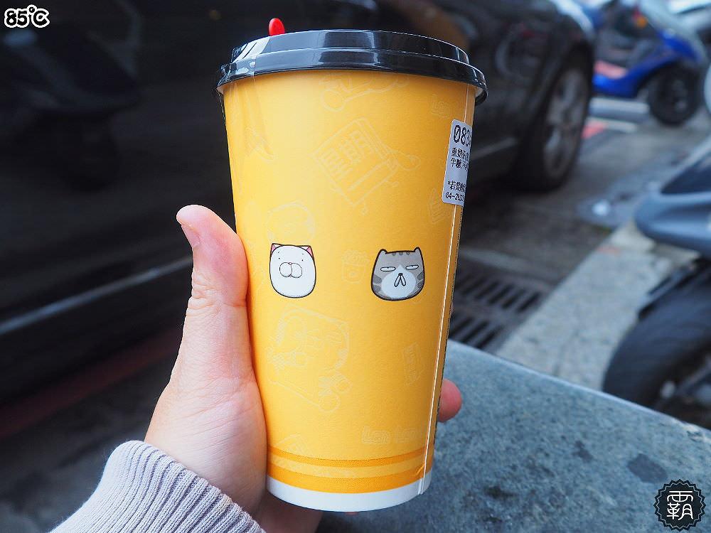 20180129152041 38 - 奶茶控快來~85℃ 月初推出的重奶茶有促銷,限時促銷中杯第二杯只要10元~