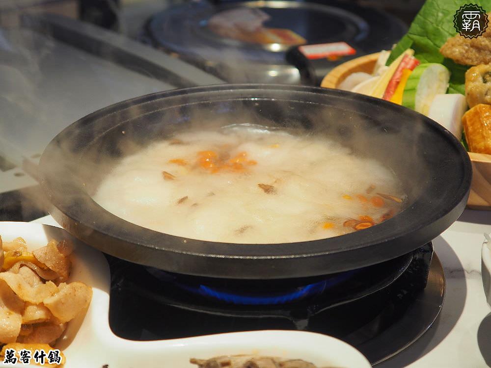 20180201191253 19 - 萬客什鍋崇德店在寒冷的冬天裡開幕~平日也要搶著吃鍋!