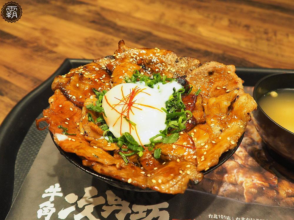 20180206160900 46 - 牛角次男坊,大口吃肉,單純享受吃燒肉的炙燒香氣~