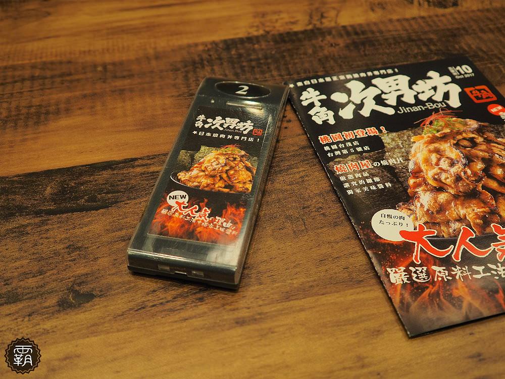 20180206171034 31 - 牛角次男坊,大口吃肉,單純享受吃燒肉的炙燒香氣~